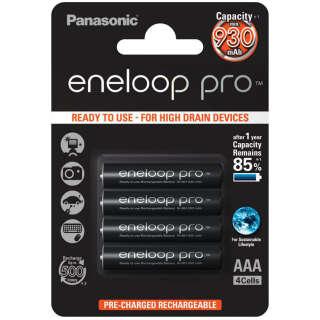 Аккумулятор Panasonic Eneloop Pro AAA 930mAh Ni-MH блистер 4шт