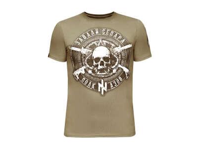 Arey футболка Завали Сепара хаки