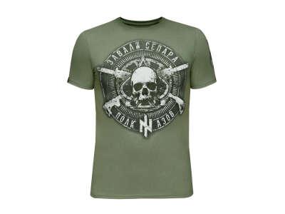 Arey футболка завалу Сепар олива
