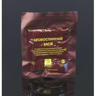 АВ-Фарма кровоостанавлевающее средство Z-сложенное 8х4,5см
