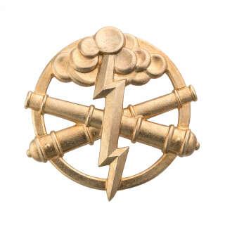 Беретний знак Ракетні війська та артилерія