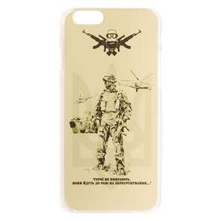 Чехол полиуретановый для мобильного телефона Iphone 6/6s P1GTac Герої не вмирають..., [1174] Coyote Brown, P1G-Tac