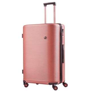 Чемодан CarryOn Bling Bling (L) Rose Gold, CarryOn (Netherlands)