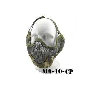 China made маска сетчатая на нижнюю часть лица (с ушами) Multicam