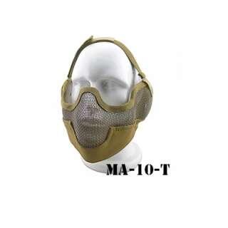 China made маска сетчатая на нижнюю часть лица (с ушами) Tan