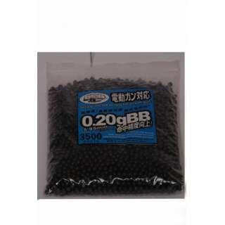 G&P 0.2g 3500rds Black BB Bullet (6mm)