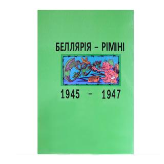 Книга Слупчинский О.