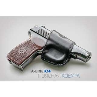 Кобура поясная кожаная формованная (лепесток) (Black), A-line®