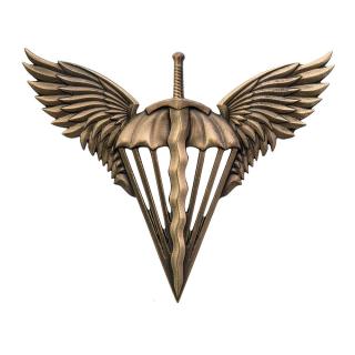 Кокарда Десантно-Штурмовые войска (метал), Украина