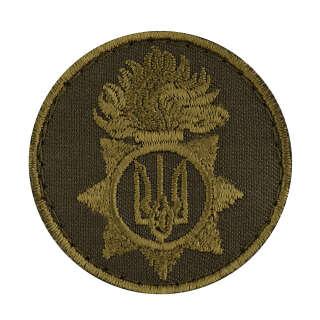 Кокарда Національна гвардія України