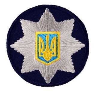 """Кокарда """"Поліція"""" синя, Украина"""