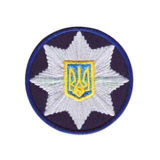 """Кокарда """"Поліція""""синя, Украина"""