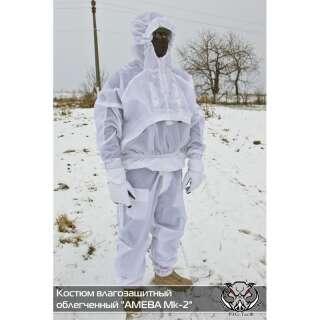 Костюм вологозахисний полегшений AMEBA Mk-2 (Lightweight Waterproof Summer Suit), [1314] Snow White, P1G-Tac
