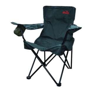 Крісло Tramp Simple TRF-040, TRAMP