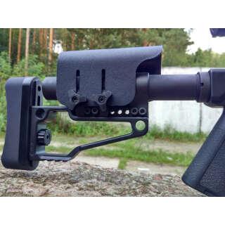 Крук приклад гвинтівки Armor Black