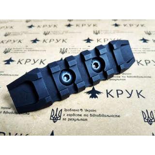 Крук рейка Пикатинни з кріпленням M-Lok чорна (5 слотів, 2 скоса)
