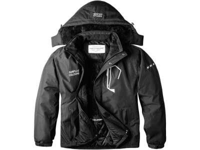 Куртка SURPLUS STARS JACKET (Black), Surplus