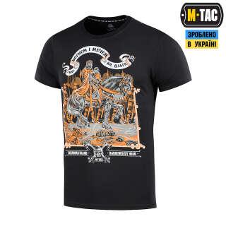 M-Tac футболка Вогнем і Мечем Black