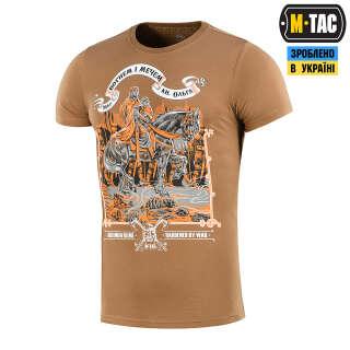 M-Tac футболка Вогнем і Мечем Coyote Brown