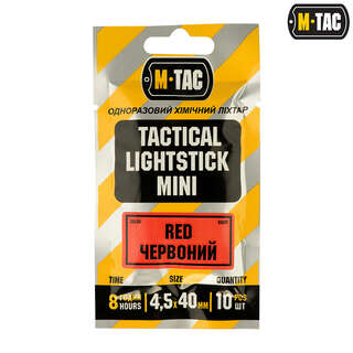 M-Tac химсвет 4,5х40 мм красный (10 шт)