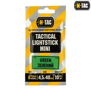 M-Tac химсвет 4,5х40 мм зеленый (10 шт)