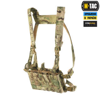 M-Tac Modular Chest Rig Multicam