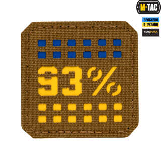 M-Tac нашивка 93% Laser Cut малая Coyote/Yellow/Blue