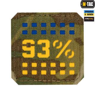 M-Tac нашивка 93% Laser Cut малая Multicam/Yellow/Blue