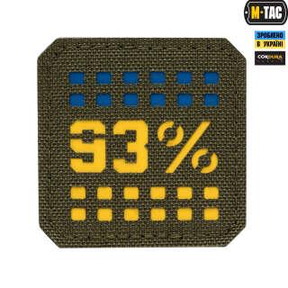 M-Tac нашивка 93% Laser Cut малая Ranger Green/Yellow/Blue