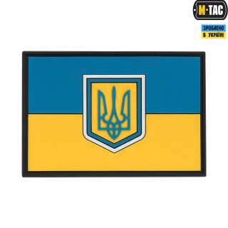 M-Tac нашивка прапор України великий PVC