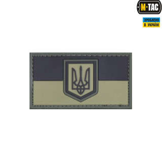 M-Tac нашивка прапор України малий ПВХ олива