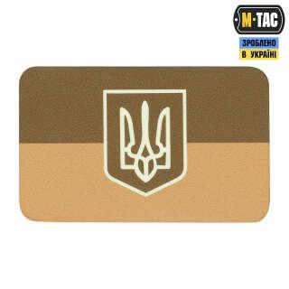 M-Tac нашивка прапор України з гербом (80х50 мм) Coyote/GID