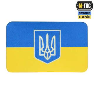 M-Tac нашивка прапор України з гербом (80х50 мм) Full Color/GID