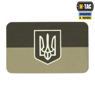 M-Tac нашивка прапор України з гербом (80х50 мм) Olive/GID