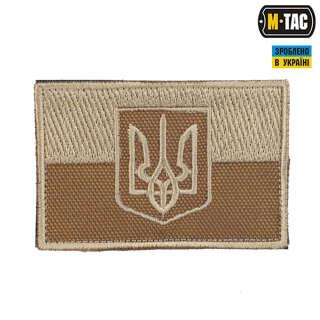 M-Tac нашивка прапор України з гербом хакі