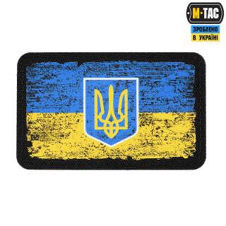 M-Tac нашивка прапор України з гербом вантажу (80х50 мм) Black