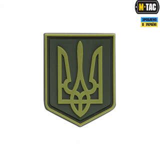 M-Tac нашивка герб Украины PVC Olive