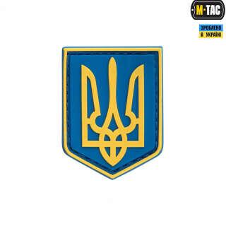M-Tac нашивка герб Украины PVC