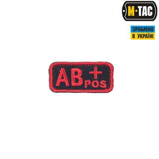 M-Tac нашивка група крові AB + Pos чорно-червона