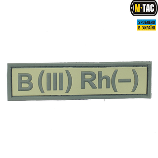 M-Tac нашивка группа крови B(III) Rh(-) PVC Olive