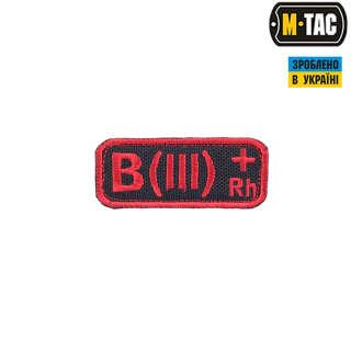 M-Tac нашивка группа крови B(III) Rh+ черно-красная