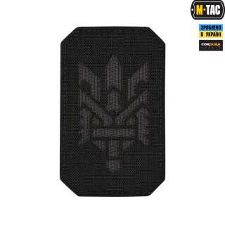 M-Tac нашивка Тризуб (стилизация) Laser Cut вертикальная Black/Grey