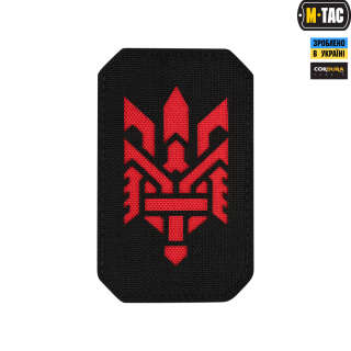 M-Tac нашивка Тризуб (стилизация) Laser Cut вертикальная Black/Red