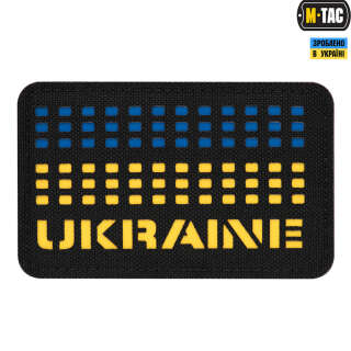 M-Tac нашивка Ukraine Laser Cut Black/Yellow/Blue