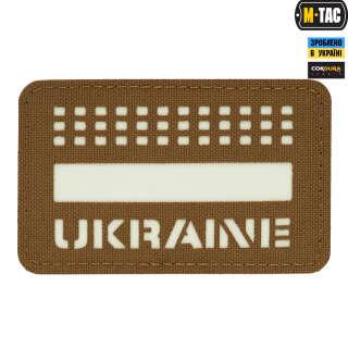 M-Tac нашивка Ukraine Laser Cut Coyote/светонакопитель