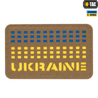 M-Tac нашивка Ukraine Laser Cut Coyote/Yellow/Blue