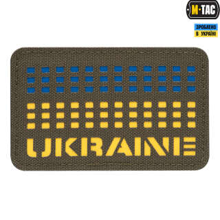 M-Tac нашивка Ukraine Laser Cut Ranger Green/Yellow/Blue
