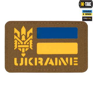 M-Tac нашивка Ukraine (с Тризубом) Laser Cut Coyote