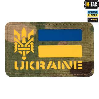 M-Tac нашивка Ukraine (с Тризубом) Laser Cut Multicam