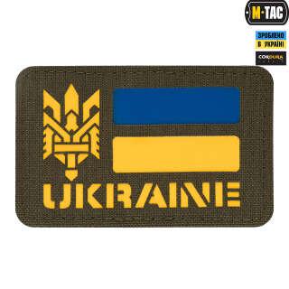 M-Tac нашивка Ukraine (с Тризубом) Laser Cut Ranger Green